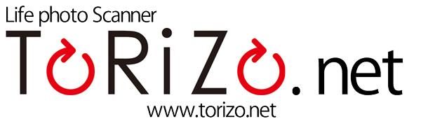 思い出写真整理・自分史制作にA6・ハガキサイズ 【ToRiZo簡単スキャナ】